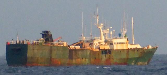 IUU Vessel List